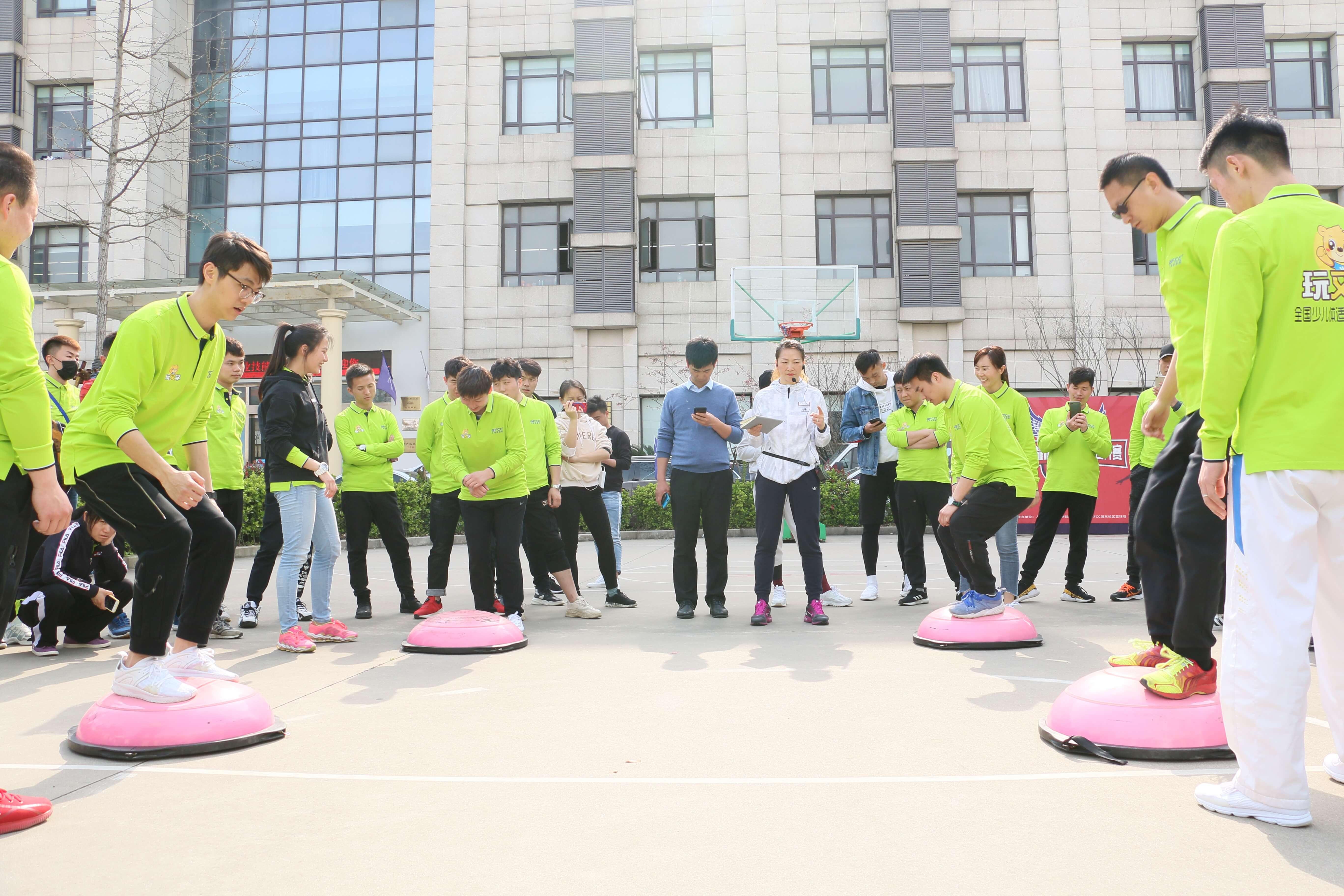 上海体适能作为国家指定的培训基地