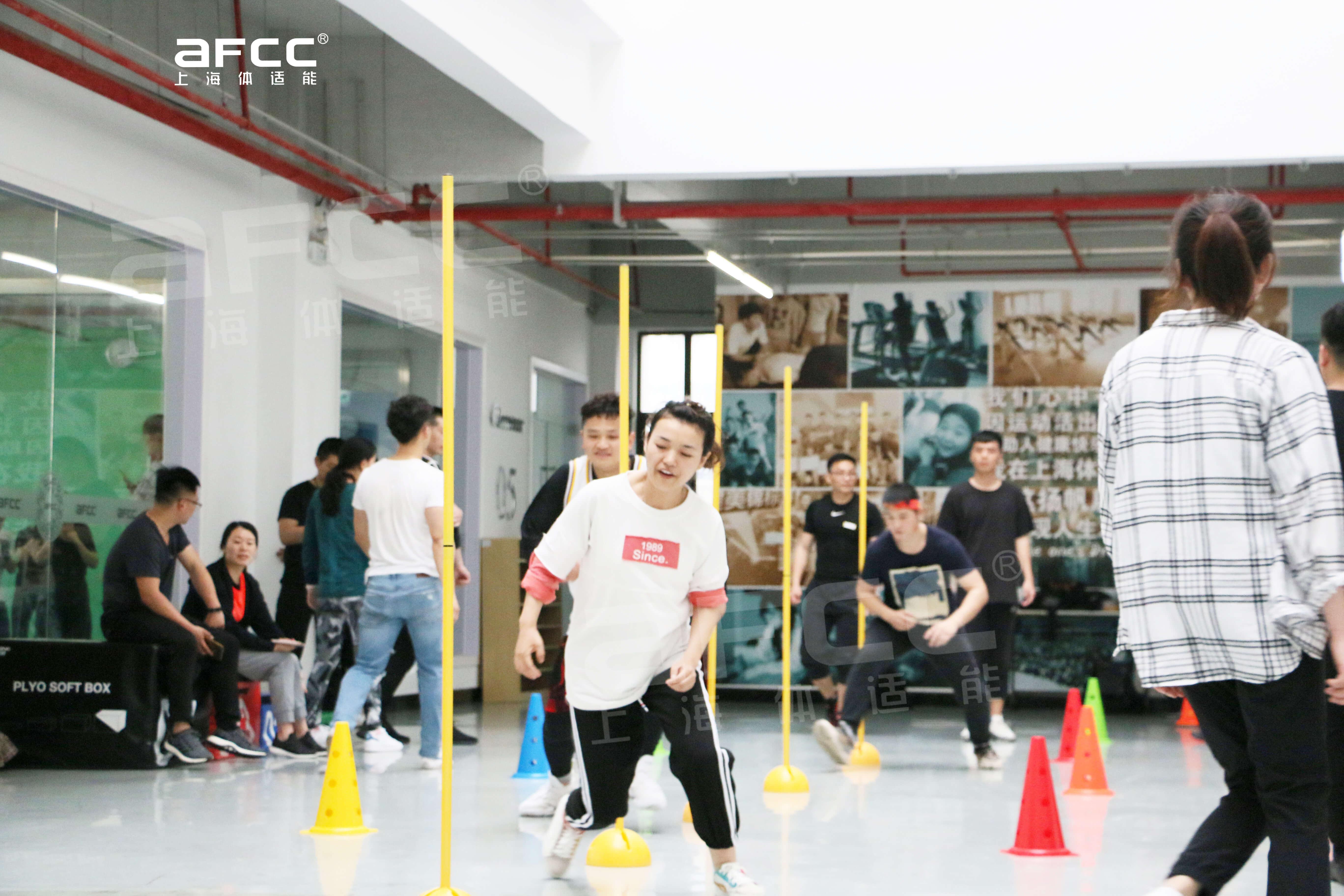证书由国家体育总局指定培训机构AFCC上海体适能颁发