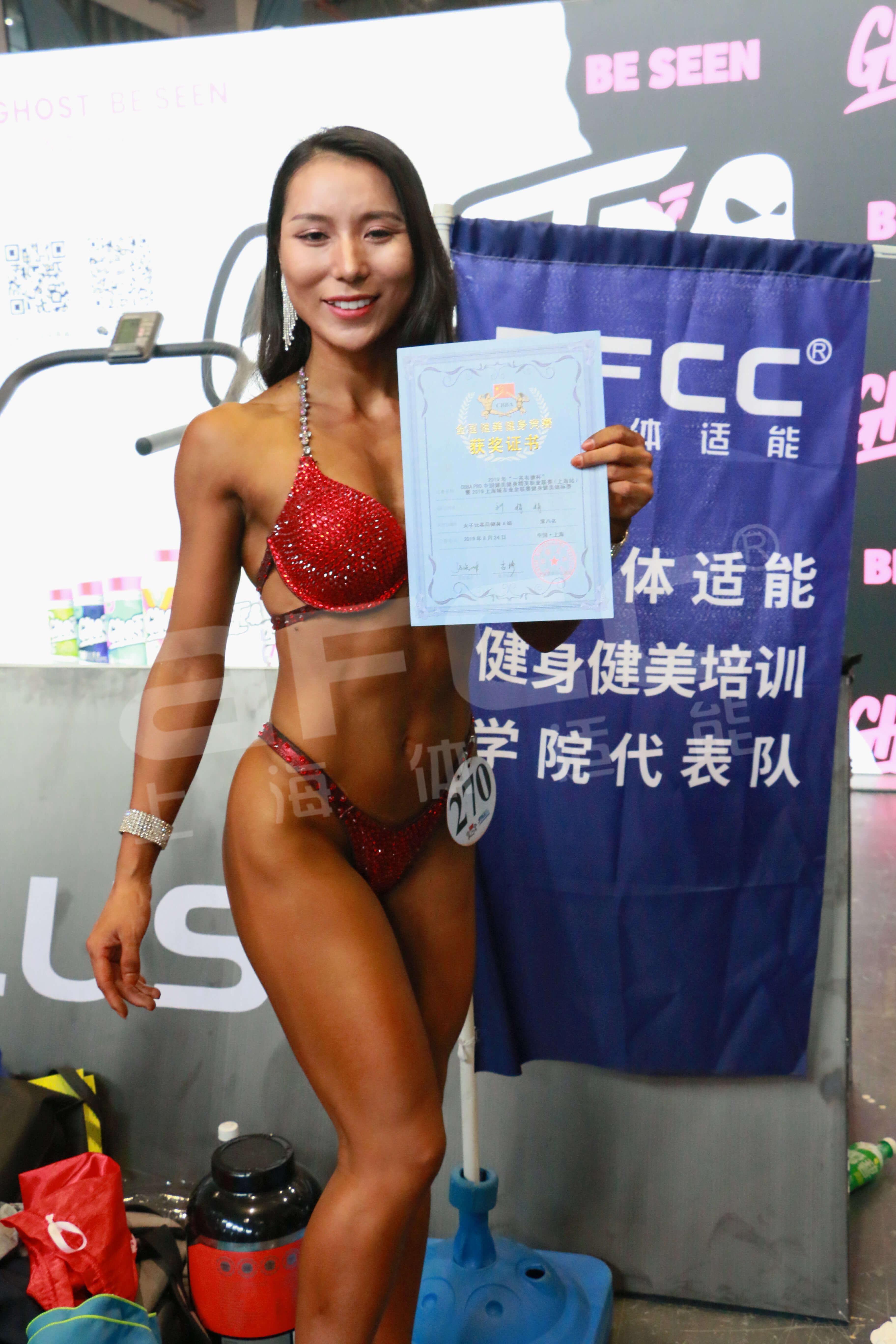 """2019""""一兆韦德杯""""CBBA PRO中国健美健身精英职业联赛(上海站)"""