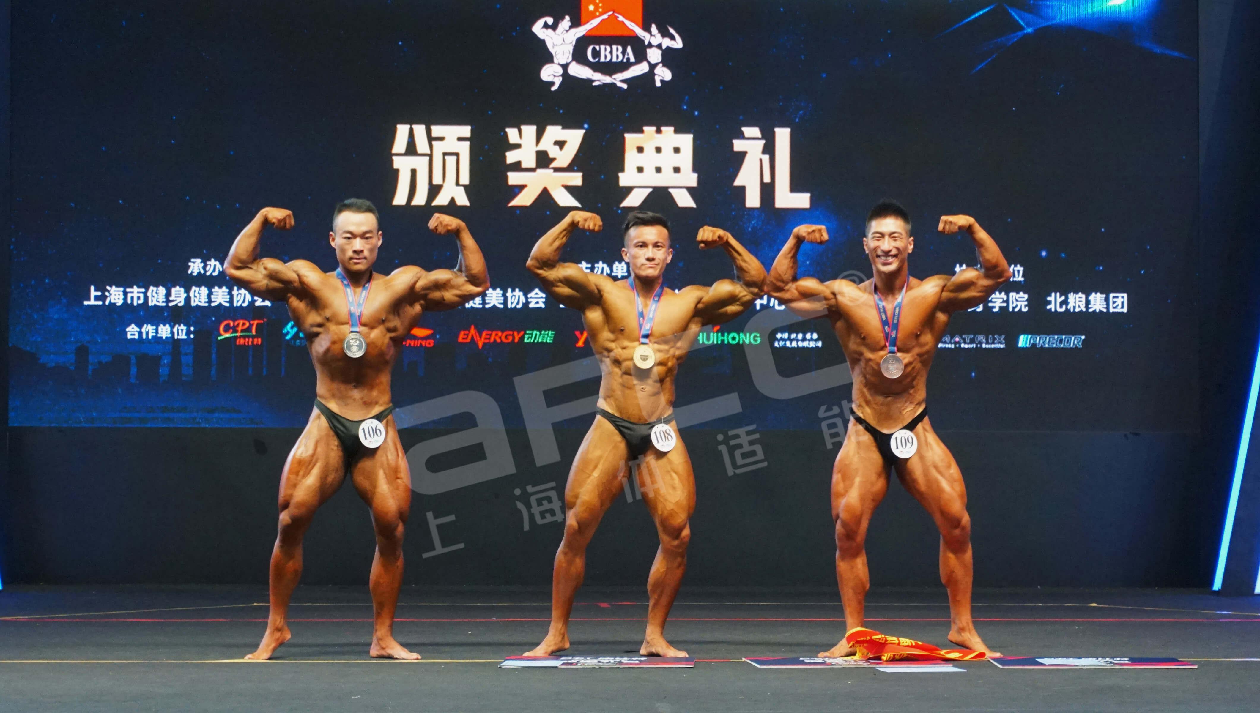 上海体适能健身学院代表队包揽下7项金牌、7项银牌、3项铜牌