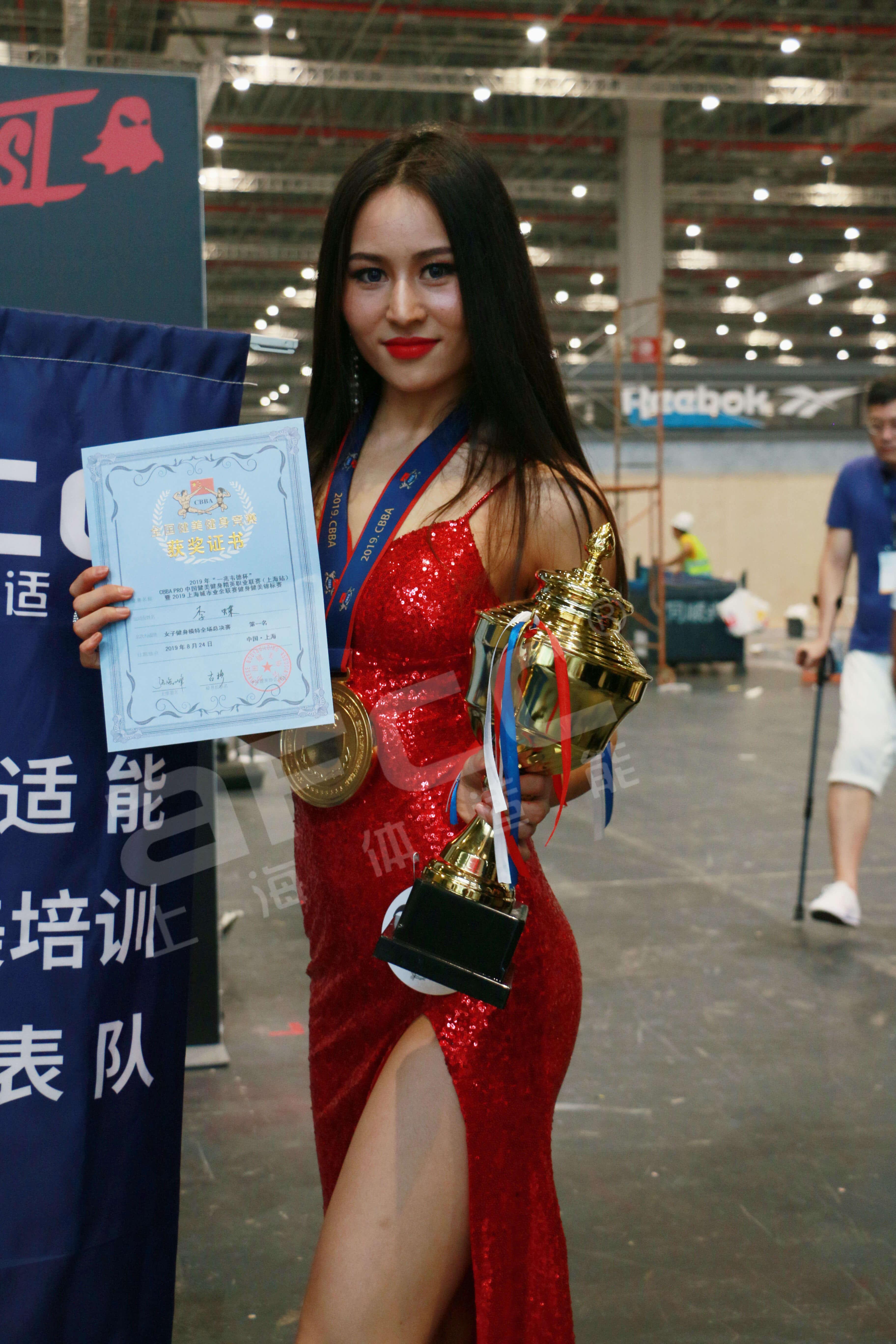 上海健身健美协会体适能健身学院代表队——李蝶女子健身模特公开组 冠军