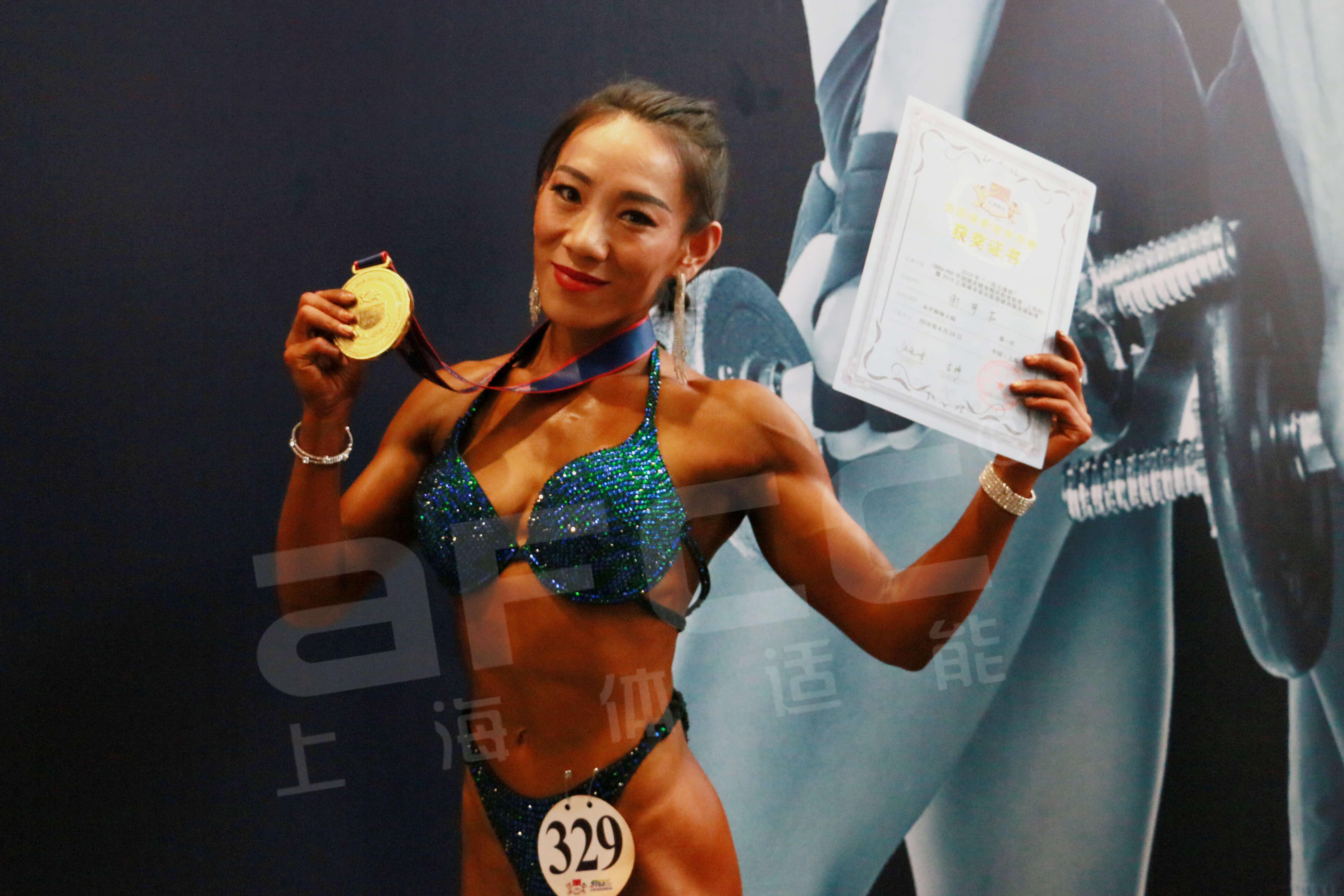 上海健身健美协会体适能健身学院代表队——谢梦茹女子形体A组 冠军