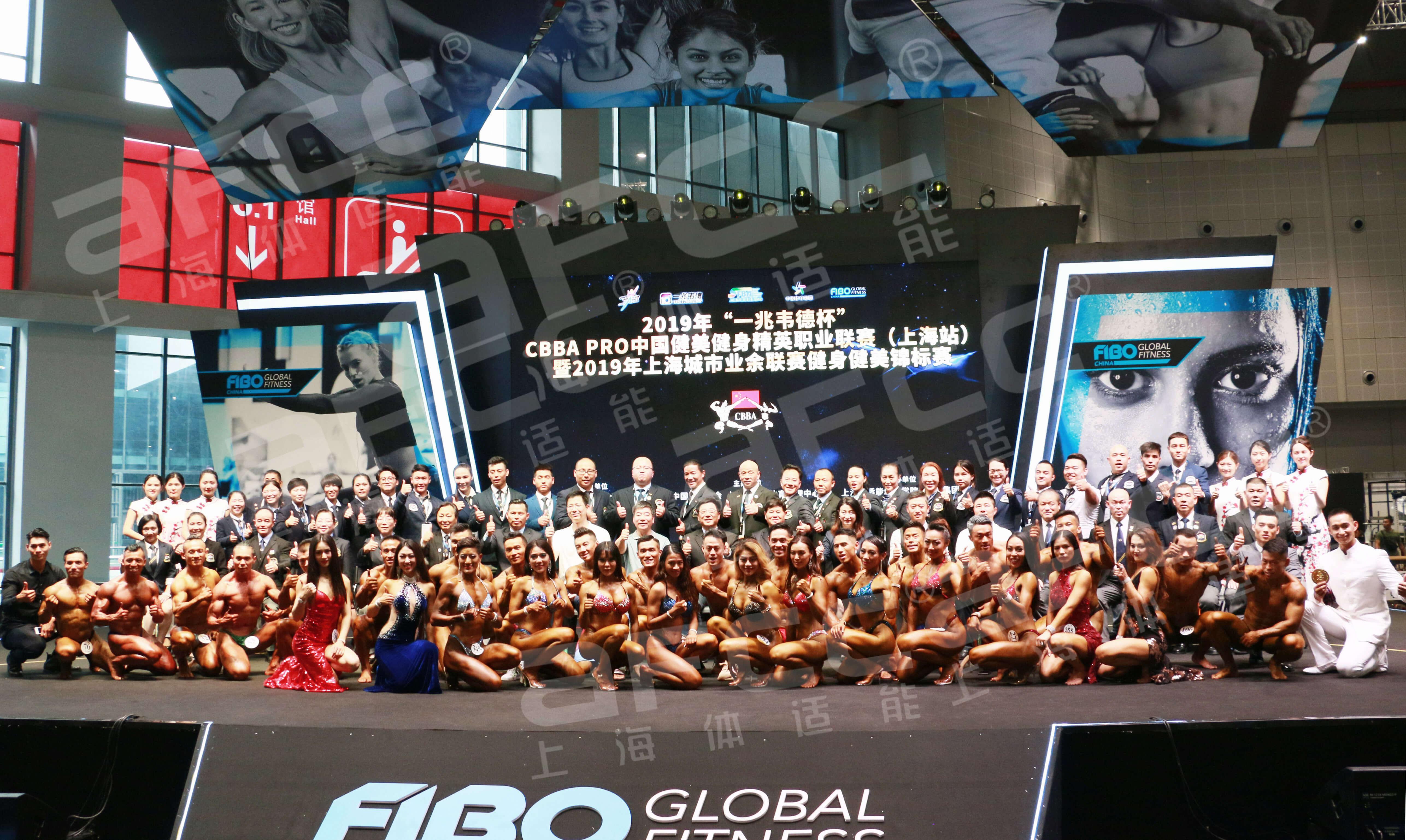 """2019""""一兆韦德杯""""CBBA PRO 中国健美健身精英职业联赛(上海站)"""