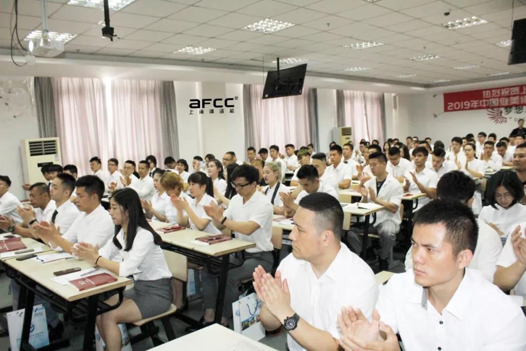 此次的资格培训到场的学员近两百人,开幕现场座无虚席、氛围融洽,这也充分展现出上海体适能强大的教学组织能力