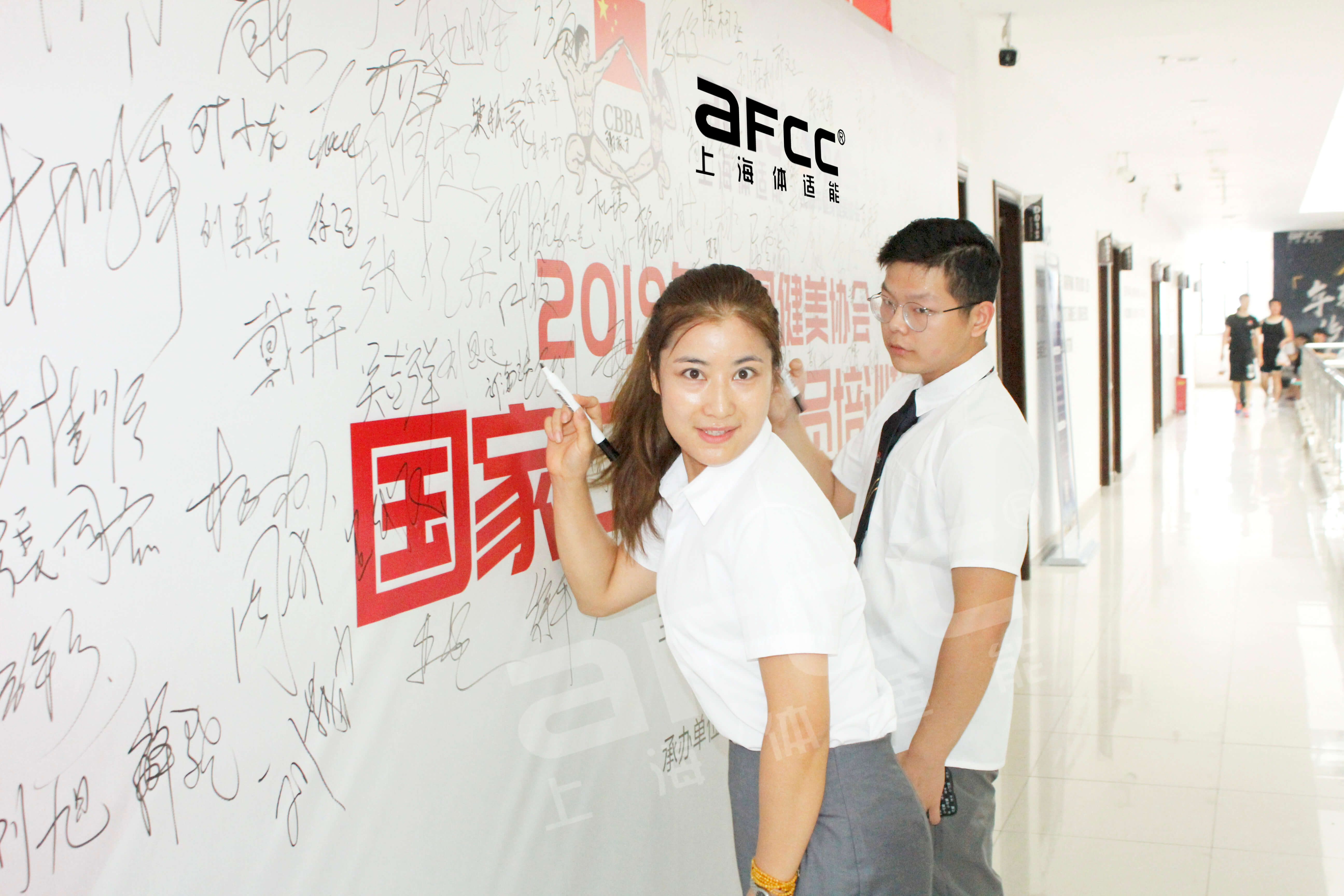 上海体适能二级裁判员课程学员在签名