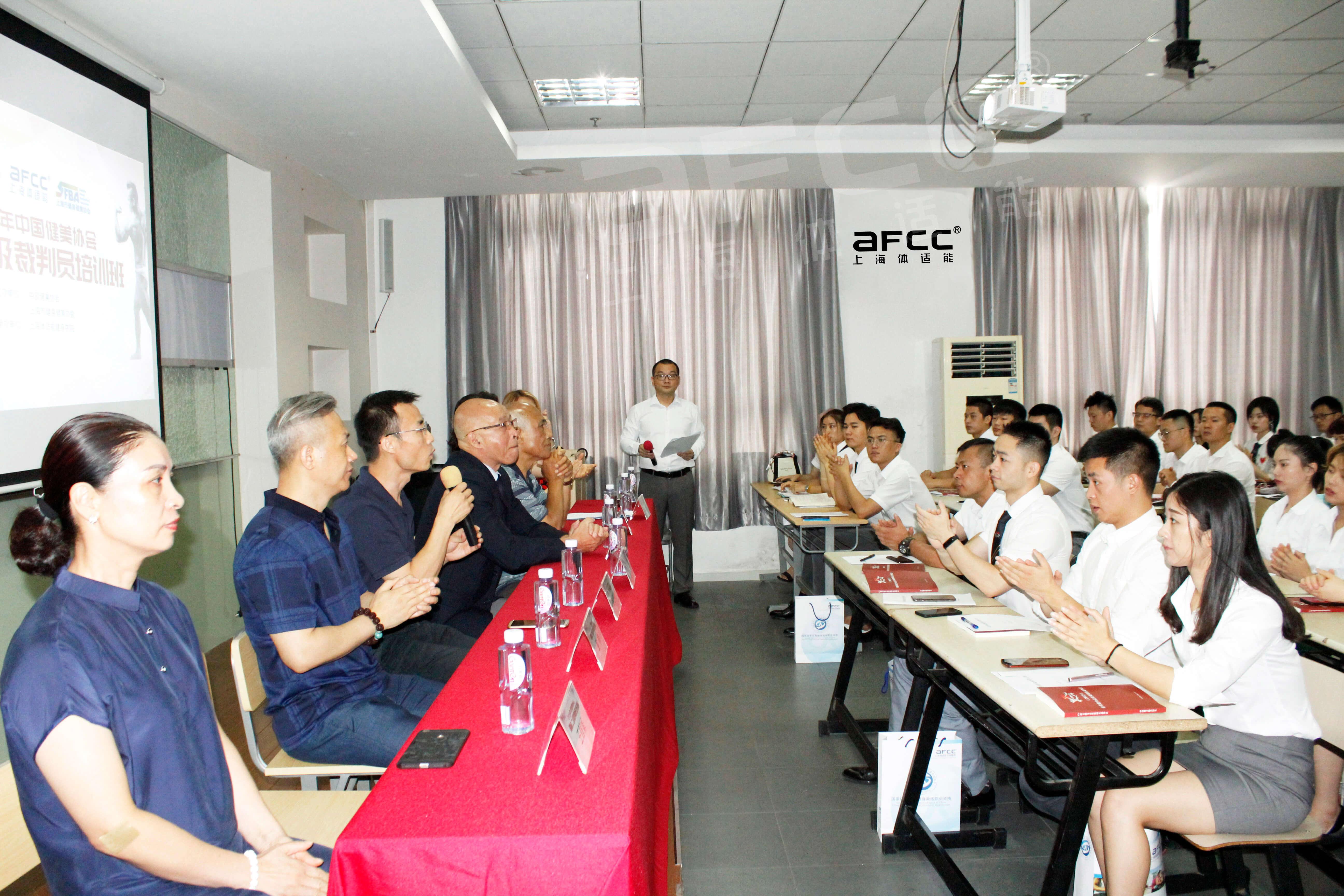 上海体适能二级裁判员课程开课了
