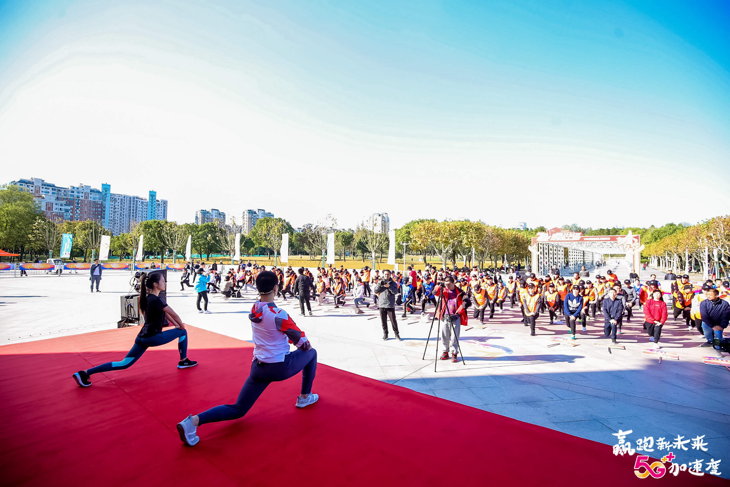 移动2019健步行 5G加速度活动