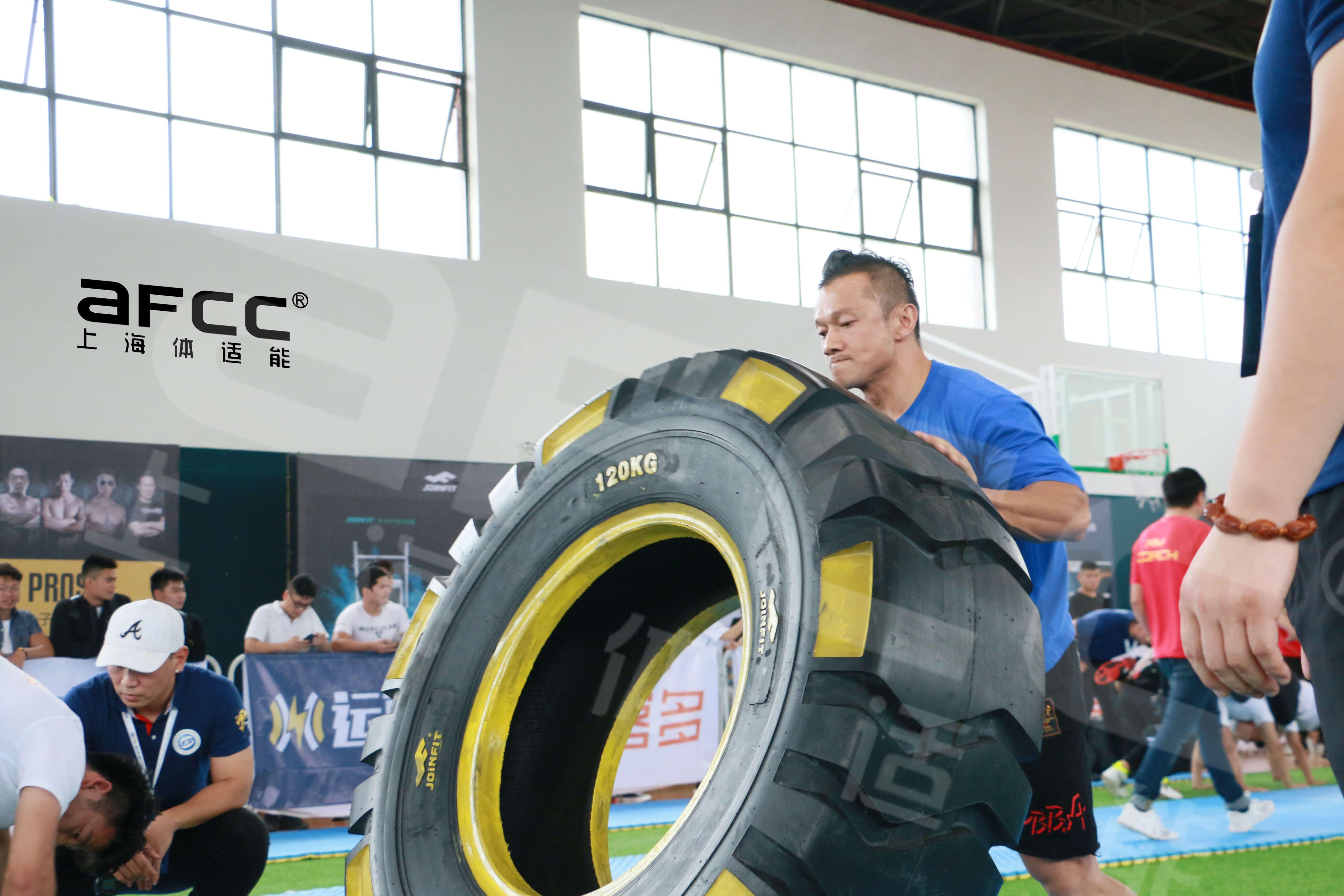 第七届上海市健身教练职业技能大赛