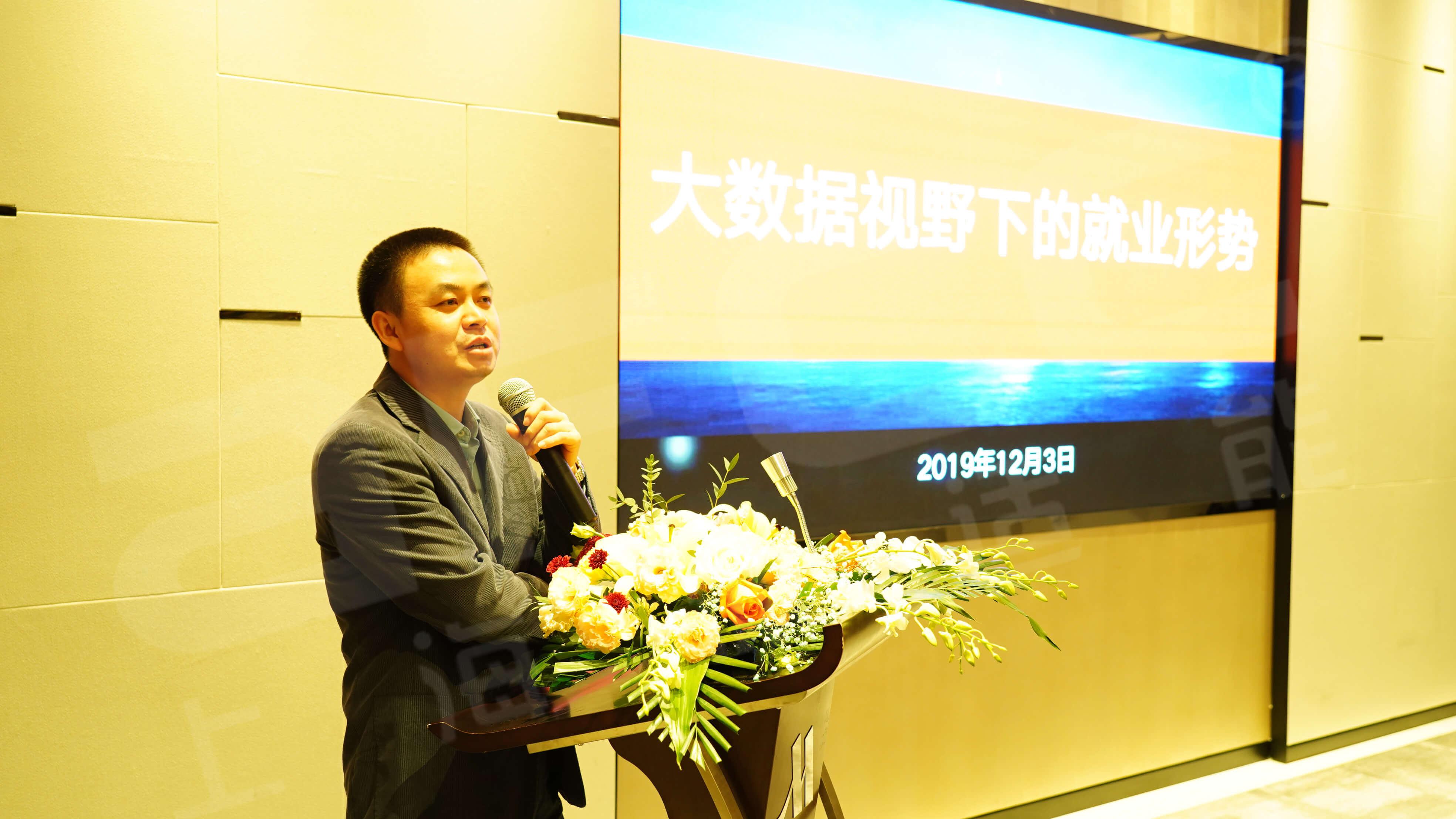 中国健身行业一年一度的巅峰盛会