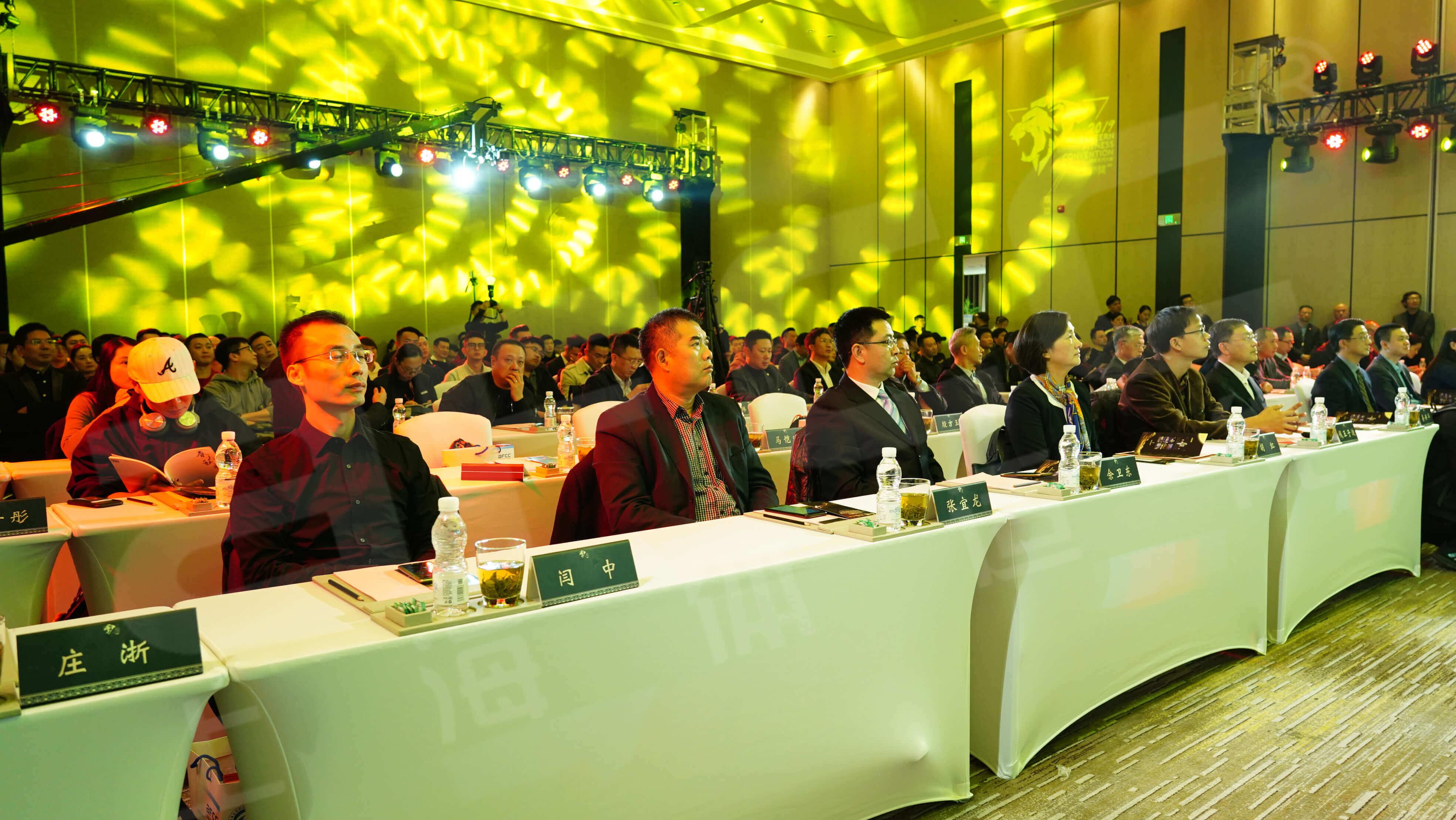 此次大会将有国家体育总局、上海市体育局领导以及众多业内大咖、品牌巨头出席会场