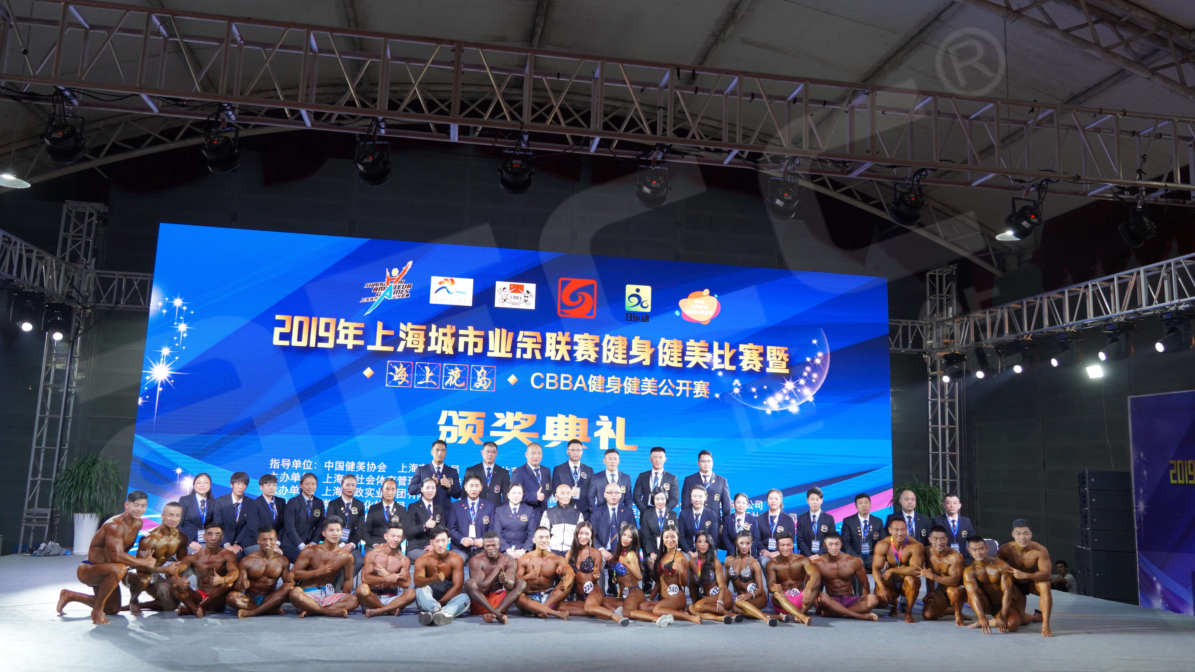 上海体适能已选拔优秀选手组成战队出征赛场
