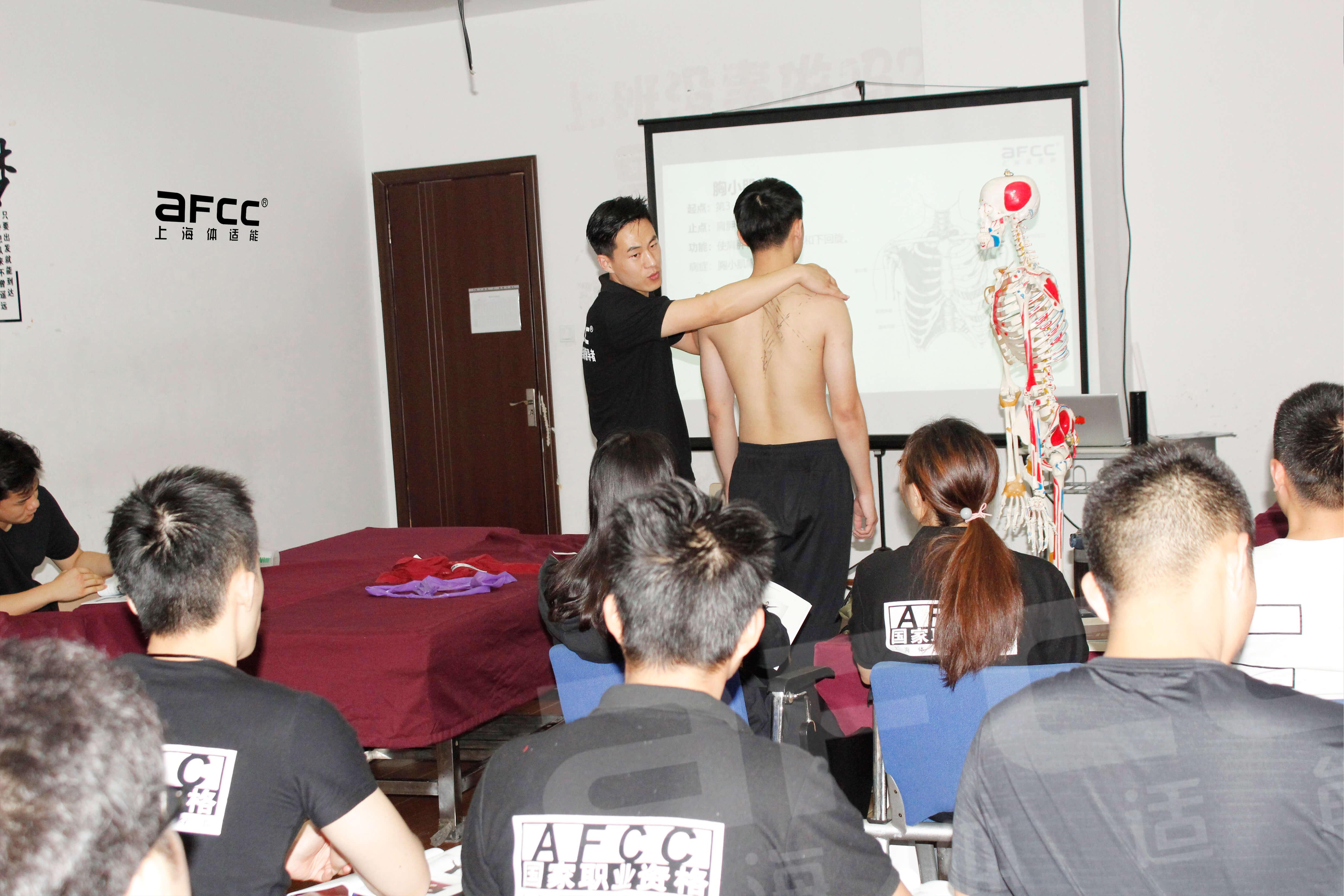 由国家体育总局指定培训机构AFCC上海体适能颁发