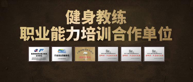 国家职业资格鉴定上海市职业技能鉴定第113所