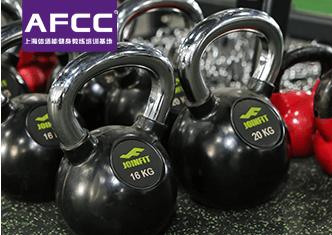 上海体适能健身教练培训基地环境