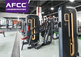 上海体适能健身教练培训学院环境