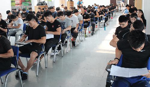 国家体育总局授权健身教练培训基地