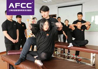 上海体适能健身教练培训学校实景