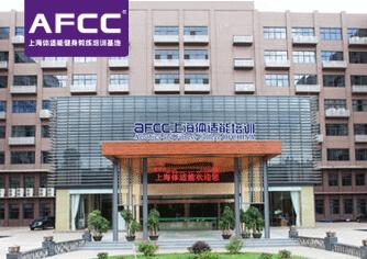 上海体适能私人教练培训三大校区